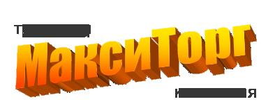 Оптом канцелярские товары, текстиль, посуда, хозяйственные товары, бытовые товары, школьная и дошкольная мебель, офисная и компьютерная техника, заправка и ремонт картриджей, бытовая и видео техника, инструменты, крепежный материал, спецодежда, сантехника,  электротовары